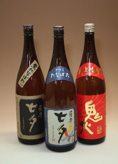 田崎酒造商品.jpg