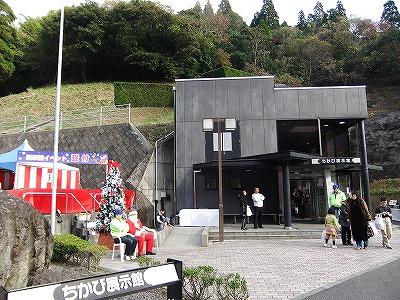 ちかび展示館イベント_1.jpg