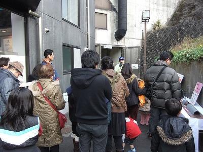 ちかび展示館イベント_6.jpg