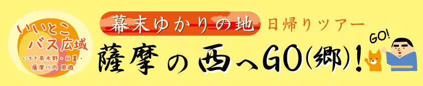 nishiego-banner.jpg