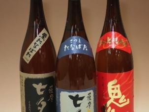 田崎酒造商品
