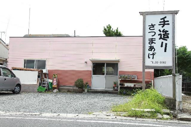 三善商店IMG_0423