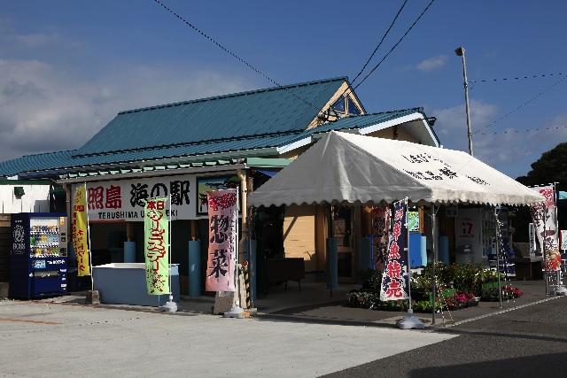 照島海の駅全景