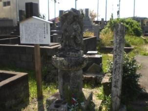 孝子徳右衛門の墓