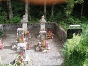大久保利通祖先の墓