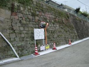 串木野城跡